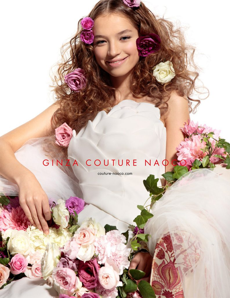 2009 Couture Naoco