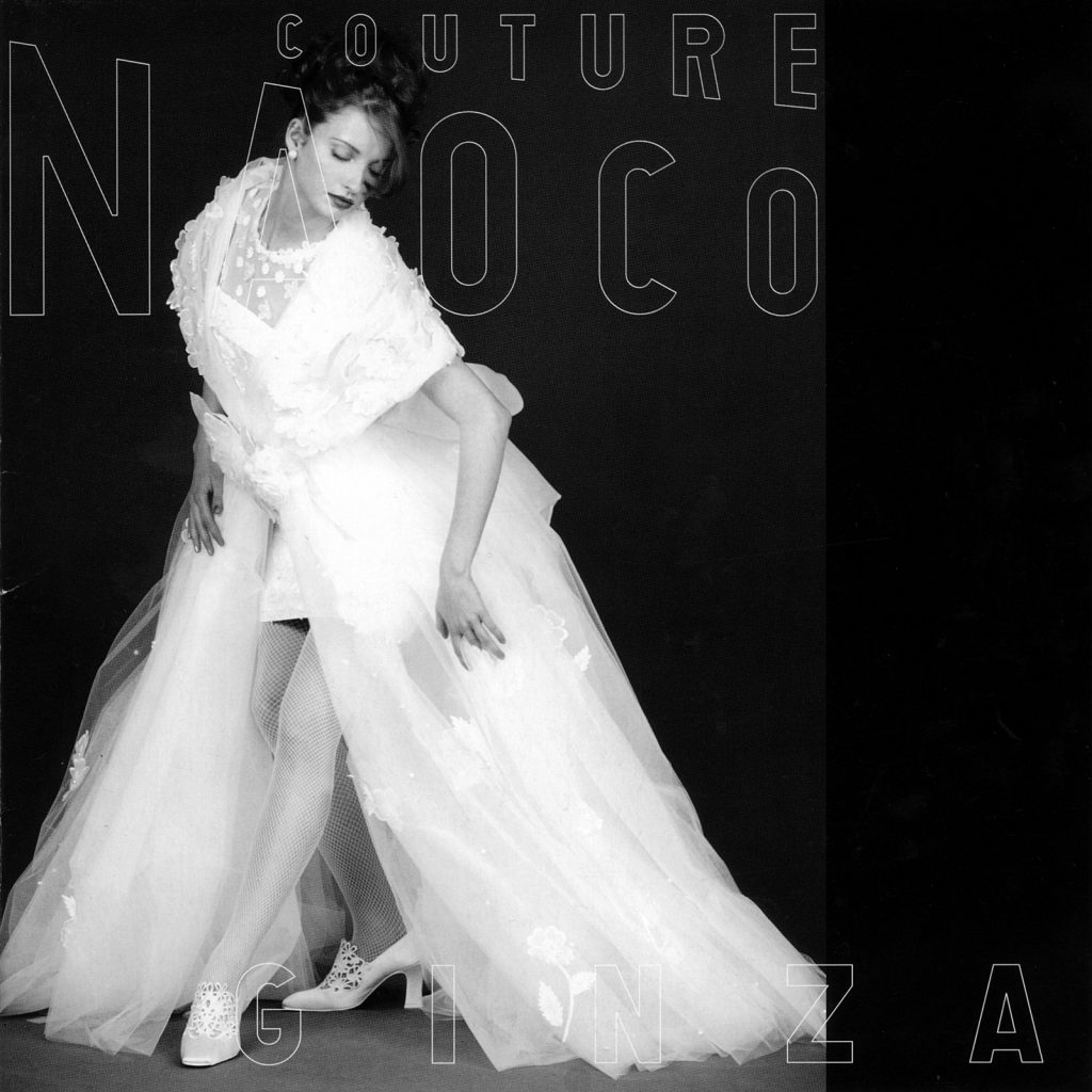 1996 Couture Naoco